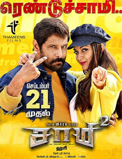 Keerthy Suresh with Vikram in Saamy Square Releasing on 21st September 2018