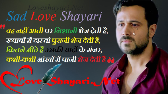 Love Shayari Happy New Year Shayari 2020