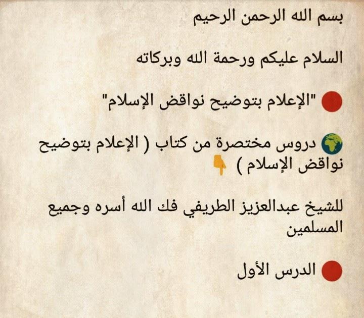 athneen.blogspot.com