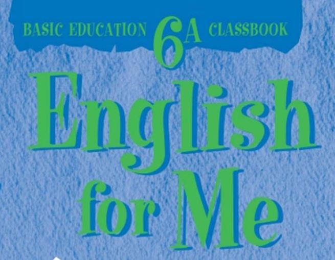 كتاب اللغة الإنجليزية Class Book و Skills Book للصف السادس الفصل الدراسي الاول لمدارس سلطنة عمان