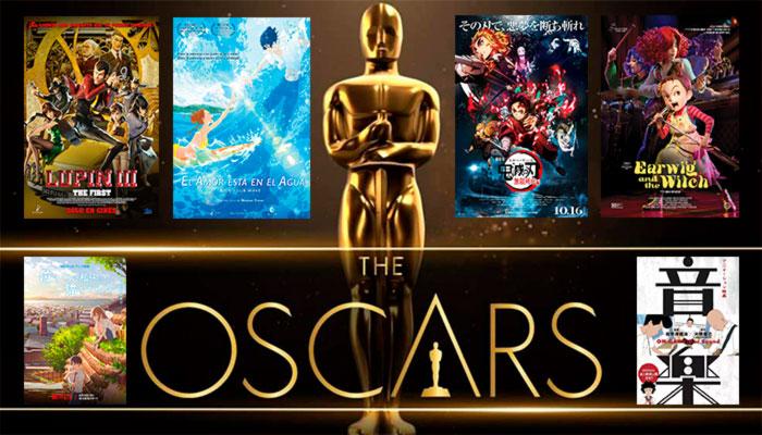Precandidatos anime Oscars 2021