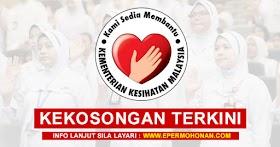 Kementerian Kesihatan Malaysia (KKM) Buka Pengambilan Kekosongan Jawatan Terkini ~ Mohon Sebelum 18 April 2021