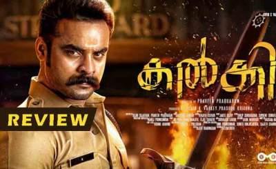 Kalki 2020 Tamil Malayalam Full Movie 480p Tamilrockers