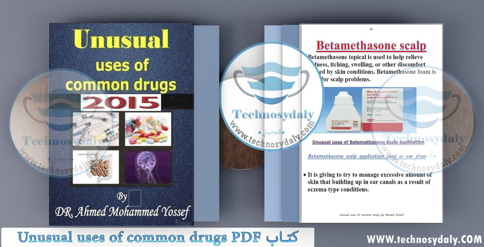 كتاب Unusual uses of common drugs PDF