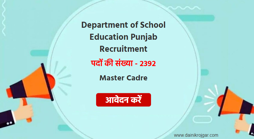 Department of School Education, Punjab Jobs 2021 Apply Online 2392 Master Cadre Vacancies