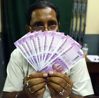How Indian currency Notes are printed?