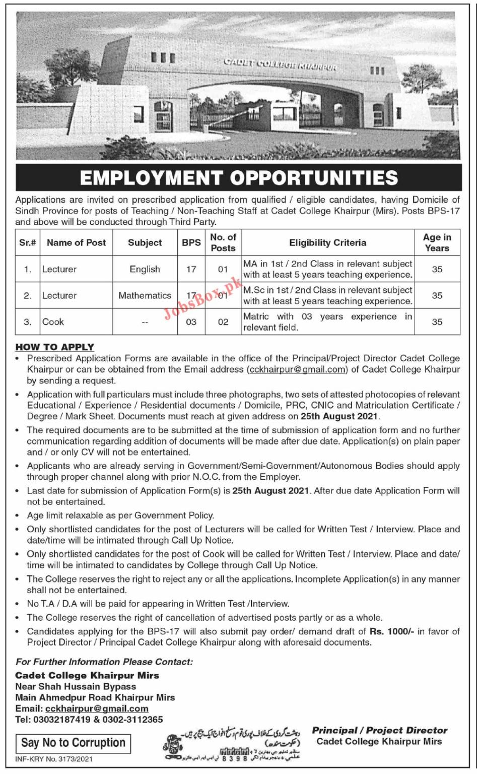 CCK Cadet College Khairpur Jobs 2021 in Pakistan