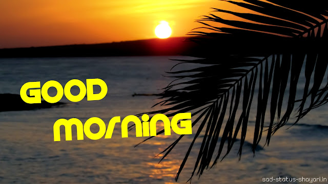 good morning images beach