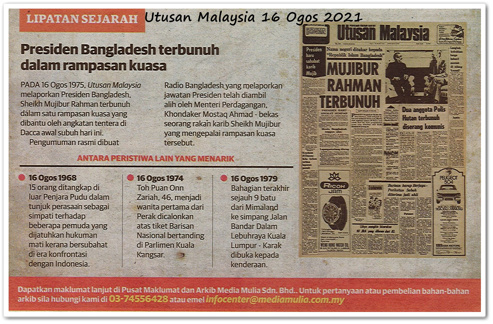 Lipatan sejarah 16 Ogos - Keratan akhbar Utusan Malaysia 16 Ogos 2021