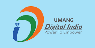 UMANG APP: सरकार की सारी योजनाएं अब सिर्फ एक क्लिक पे