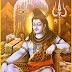 श्री शिव चालीसा मुफ्त हिंदी पीडीएफ पुस्तक | Shri Shiva Chalisa Free Hindi PDF Book
