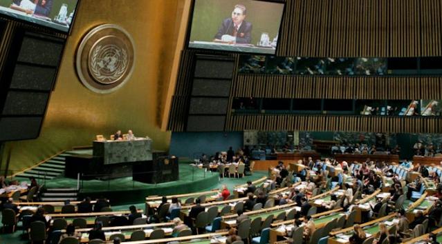 وقف عقوبة الإعدام: المجلس الوطني لحقوق الإنسان يدعو المغرب إلى التصويت لصالح قرار أممي