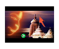 Jai Shri Ram Status||New Ram Mandir Status||Jai Shri Ram Status Video||Jai Shri Ram Whatsapp status