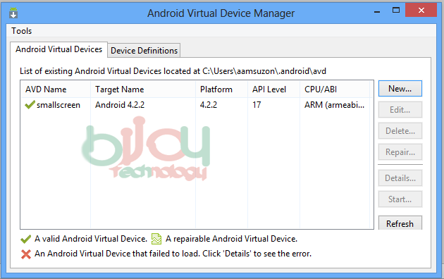 Setting Up Faster  Android Virtual Device  in android studio 12