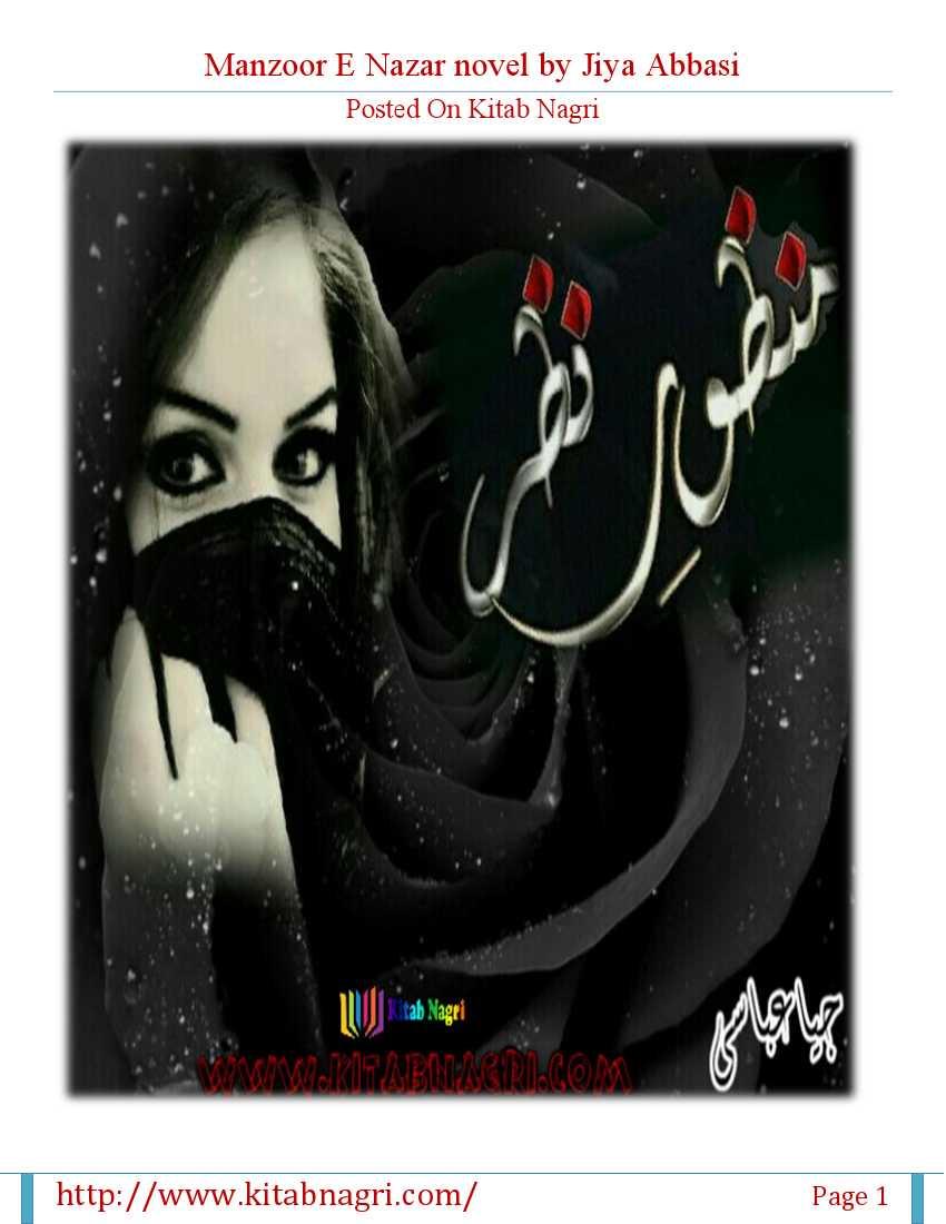 Manzoor E Nazar By Jiya Abbasi Complete Gangster Hero Based Novel