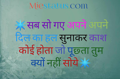 hindi gulzar love shayari