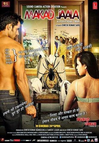 Makad Jaala (2015) Movie Poster