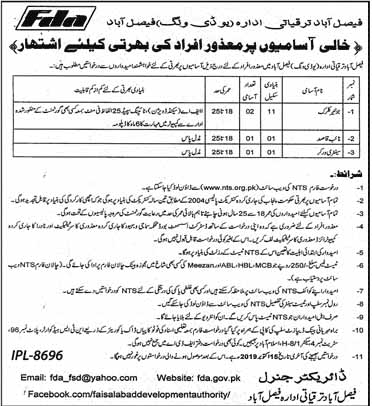 Darga Chaharam Jobs for Disabled Persons