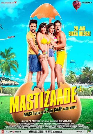 Mastizaade 2016 Hindi Full Movie Download 300MB HDRip 480p Full Movie Download Watch Online 9xmovies Filmywap Worldfree4u