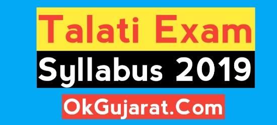 GPSSB Talati Exam Syllabus 2019 Ojas Gujarat Talati Cum Mantri
