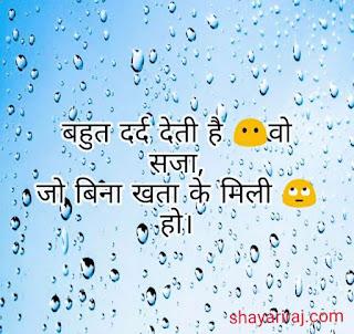 yaad-shayari-in-hindi-for-girlfriendueu3u3uu