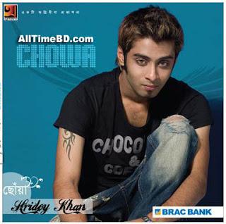 Chhowa (ছোঁয়া) by Hridoy khan new album 2011 Bangla MP3 song Free Download