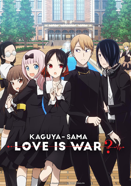 Kaguya-sama: Love is War Season 2 (Episode 01 - 12) Batch Subtitle Indonesia