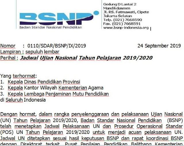 Jadwal Pelaksanaan UNBK SMP, SMA, SMK Tahun Pelajaran 2019/2020