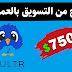 أسرار الربح من التسويق بالعمولة 25 دولار عن كل عملية تسجيل | الربح من موقع Vultr ✅ مهندس احمد قطب