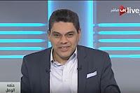 برنامج حلقة الوصل 14/3/2017 معتز عبد الفتاح ود. حنان جرجس