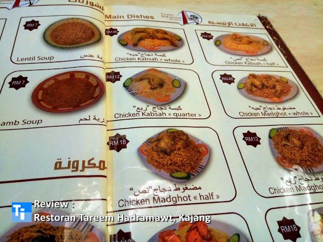 Restoran Tareem Hadramawt, Menu Nasi Arab Terbaik
