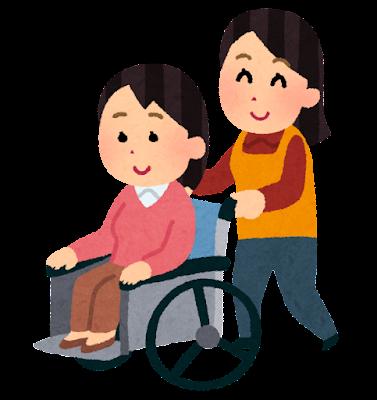 女性の乗った車椅子を押す人のイラスト