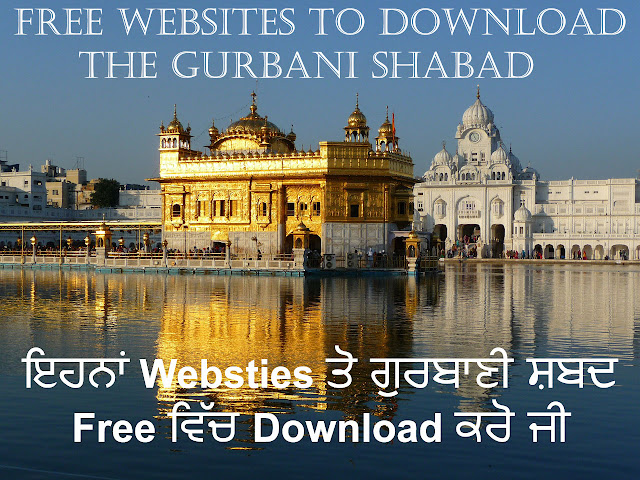 GURBANI SHABAD DOWNLOAD FREE