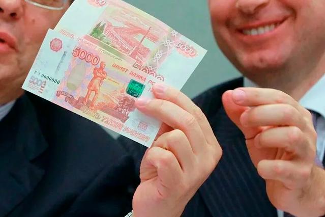 10 российских чиновников за 2020 год заработали больше, чем бюджет 4 регионов РФ (по данным Forbes)