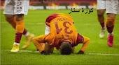 مصطفى محمد يحرز هدفه الأول مع النادى التركى
