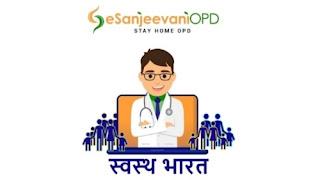 E-Sanjeev's app