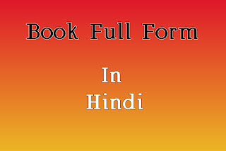 Book full form