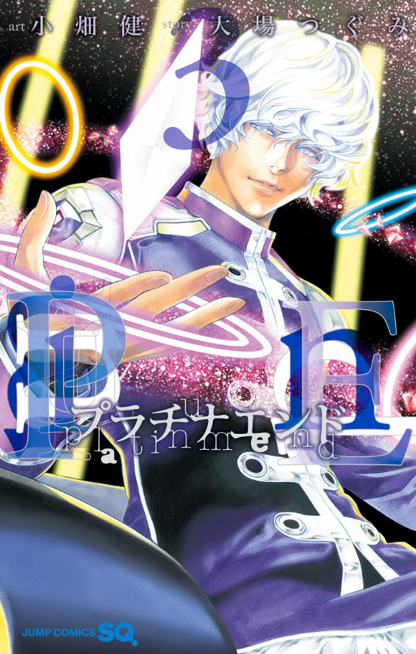Platinum End Bahasa Indonesia Volume 03