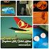 Pengalaman Naik Turkish Airlines Ke Eropa