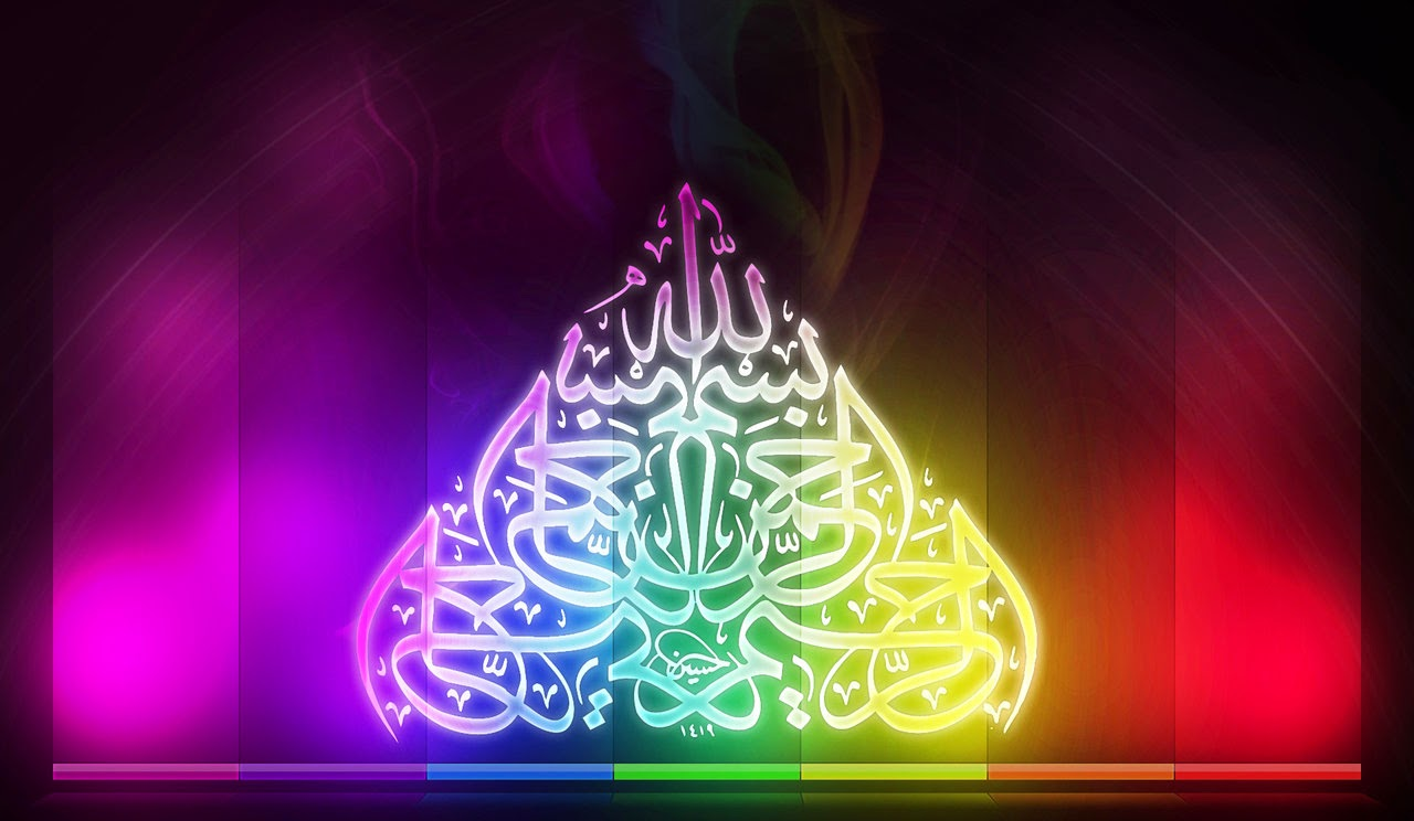 3d Friendship Wallpapers Free Download Islamic Wallpapers For Mobile Free Download Unique