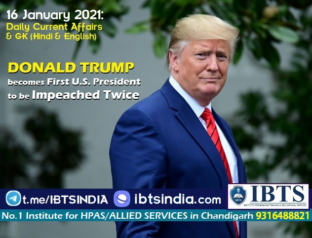 16 January 2021: Daily Current Affairs & GK Update (in Hindi & English)