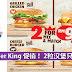 Burger King 促销! 2粒汉堡只需RM9
