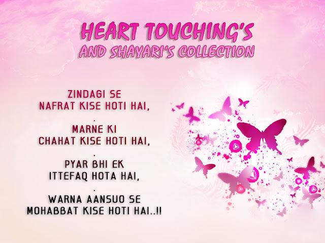 Image result for hindi love shayari image