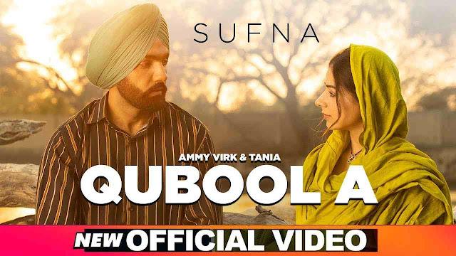 Qubool A Lyrics - Hashmat Sultana