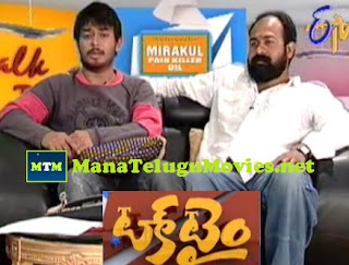 Talk Time with Tanish on KodiPunju