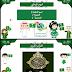 اليوم الوطني السعودي همه نحو القمة برنامج كامل عن اليوم الوطني السعودي.