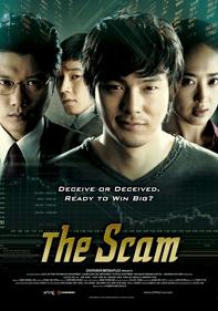 the scam korean movie - moniedism
