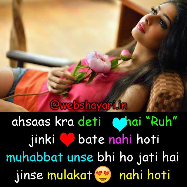 romantic status photo facebook