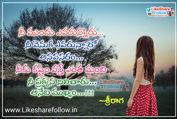 Heart touching telugu real life Inspirational quotes images