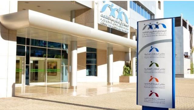 التقاعد: افتتح CMR بعثاته في كلميم بانتظار الداخلة عام 2021